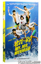 My Mr. Mermaid (2017) (DVD) (Ep. 1-36) (End) (China Version)