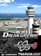 Air Traffic Controller Airport Hero 3 Tokyo Dream Gateway (DVD Version) (Japan Version)