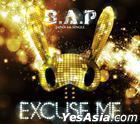 EXCUSE ME (SINGLE+DVD) (Taiwan Version)