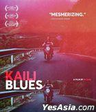 Kaili Blues (2016) (Blu-ray) (US Version)