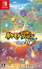 Pokemon Mystery Dungeon: Rescue Team DX (Japan Version)
