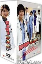Surgeon Bong Dal Hee (DVD) (Ep. 1-18) (End) (9-Disc Edition) (Multi-audio) (SBS TV Drama) (Taiwan Version)