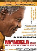 Mandela: Long Walk To Freedom (2013) (DVD) (Hong Kong Version)