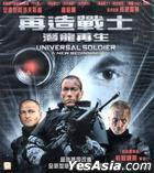 Universal Soldier: A New Beginning (VCD) (Hong Kong Version)
