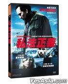 Seeking Justice (2011) (DVD) (Taiwan Version)