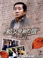 Precious Family (XDVD) (Vol.3 Of 3) (End) (Multi-audio) (KBS TV Drama)