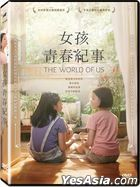 The World of Us (2016) (DVD) (Taiwan Version)