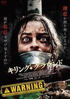 KILLING GROUND (Japan Version)