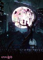 GeGeGe no Kitaro 6 (DVD) (Box 7) (Japan Version)