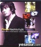 Flower (Japan Version)