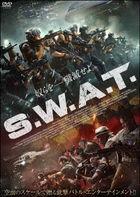 S.W.A.T.   (Japan Version)