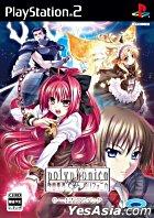 Shinkyoku Soukai Polyphonica 0-4 Hanashi Full Pack (Japan Version)