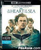 In the Heart of the Sea (2015) (4K Ultra HD + Blu-ray) (Hong Kong Version)