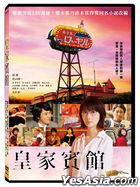 Hotel Royal (2020) (DVD) (Taiwan Version)