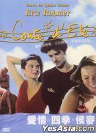 Conte D'ete (1996) (DVD) (Taiwan Version)