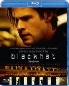 Blackhat (Blu-ray)(Japan Version)