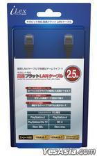 PS4 フラットLANケーブル (2.5m) (日本版)