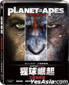 The Planet Of The Apes 3 Movie Collection (Blu-ray) (Steelbook) (Taiwan Version)