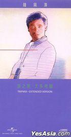 Lei Zhi Lu . Tai Duo Kao Yan (3'CD) (Limited Edition)