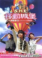 S.H.E 2006 Moving Castle Concert Live (2CD + Bonus DVD) (Taiwan Version)