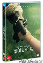 High Life (DVD) (Korea Version)