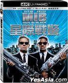 Men In Black (1997) (4K Ultra HD + Blu-ray) (2-Disc Edition) (Taiwan Version)