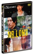 Mr. Long (DVD) (Japan Version)