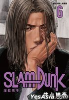 SLAMDUNK (Vol.6)