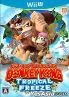 Donkey Kong Tropical Freeze (Wii U) (Japan Version)