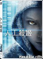 Morgan (2016) (DVD) (Hong Kong Version)