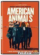 American Animals (2018) (DVD) (US Version)