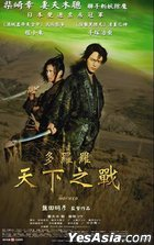 Dororo (DVD) (Taiwan Version)