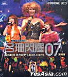 Rosanne In Starry Light Concert 07 Karaoke (3VCD)