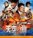 The Big Bee (Blu-ray) (Normal Edition) (Japan Version)