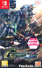 SD Gundam G Generation Cross Rays (Asian Chinese Version)