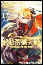 Seraph Of The End (Vol.17)