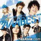 Another side of #AAABEST (ALBUM+DVD)(Hong Kong Version)