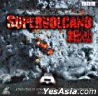 Supervolcano (VCD) (Hong Kong Version)
