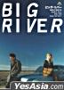 Big River (Japan Version)