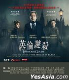 The Limehouse Golem (2016) (Blu-ray) (Hong Kong Version)