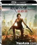 Resident Evil: The Final Chapter (2016) (4K Ultra HD + Blu-ray) (2-Disc Edition) (Taiwan Version)