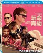 Baby Driver (2017) (Blu-ray) (2-Disc Edition) (Taiwan Version)