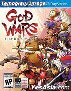 God Wars: Future Past (Asian English Version)