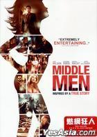 Middle Men (2009) (DVD) (Hong Kong Version)