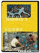 INSPIRED: Keith Haring & Brazil (DVD) (Taiwan Version)