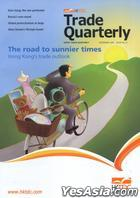 香港貿發局貿易利刊 (2009年12月 第13期) (英文版)