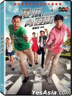 Two Idiots (2016) (DVD) (English Subtitled) (Taiwan Version)
