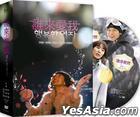 A Happy Woman (DVD) (Vol. 2 Of 2) (End) (Multi-audio) (KBS TV Drama) (Taiwan Version)