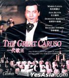 The Great Caruso (1951) (VCD) (Hong Kong Version)