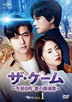 The Game: Towards Zero (DVD) (Set 1) (Japan Version)